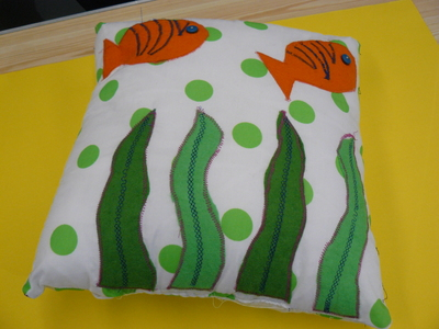 picture of Animal Cushion